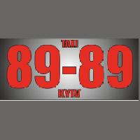 taksi-89-89-kiev