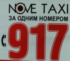 taksi-917-ternopol