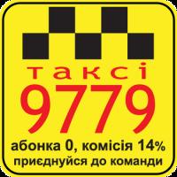 taksi-9779-kiev