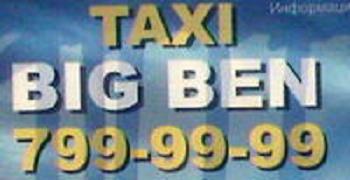 taksi-big-ben-odessa