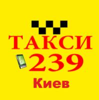 taksi-deviatochka-kiev