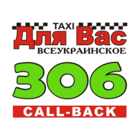Taxi for you (Kharkov)