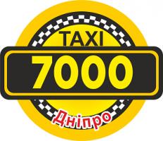 taksi-ekonom-7000-dnepr