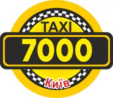 taksi-ekonom-7000-kiev