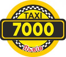 taksi-ekonom-7000-lvov
