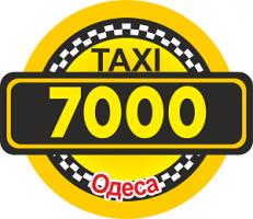 taksi-ekonom-7000-odessa