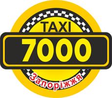 taksi-ekonom-7000-zaporozhe