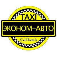 taksi-ekonom-avto-dnepropetrovsk