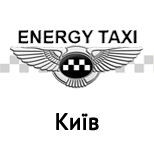 Taxi Energy (Kiev and Kiev region)