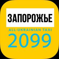 taksi-evro-zaporozhe