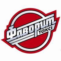 taksi-favorit-kiev-pozyvnye-1-999