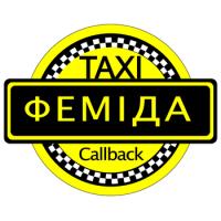taksi-femida-kiev