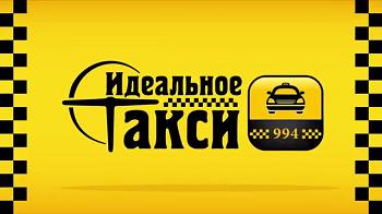 taksi-idealnoe-994-nikolaev