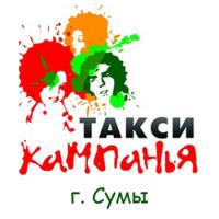 taksi-kampania-sumy