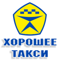 taksi-khoroshee