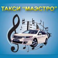 taksi-maestro-kiev