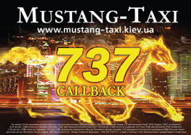 taksi-mustang-kiev