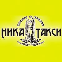 taksi-nika-kiev-kievskaia-oblast