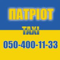 taksi-patriot-poltava