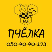 taksi-pchiolka-poltava