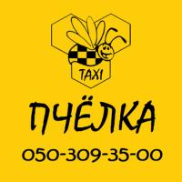 taksi-pchiolka-sumi