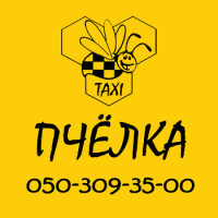 Taxi Bee (Sumy)