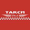 taksi-plius-dnepropetrovsk