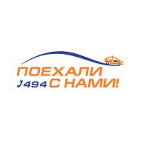 taksi-poekhali-s-nami-kiev