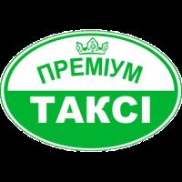 taksi-premium-kiev