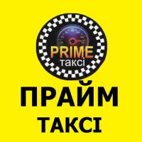 taksi-prime-cherkassy