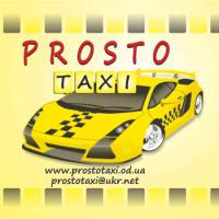 taksi-prosto-odessa