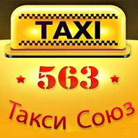 taksi-soiuz-kiev