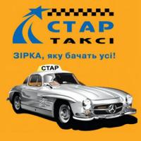 taksi-star-kiev