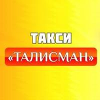 taksi-talisman-odessa