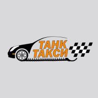 taksi-tank-kiev
