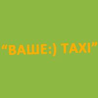 taksi-vashe-taksi-odessa