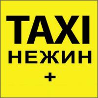 taxi-nezhin-nezhin