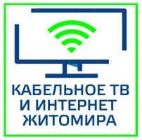 tov-mits-telemerezha-zhitomir