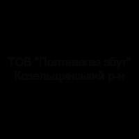 tov-poltavagaz-zbut-kozelshchinskii-r-n