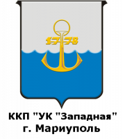 West UK city of Mariupol