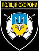 upravlinnia-politsiyi-okhoroni-v-m-kievi