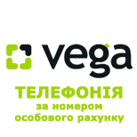 Vega telephony (personal account)