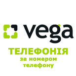Vega telephony (tel. Number)