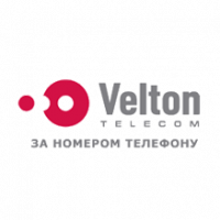 Welton Telecom (by phone)