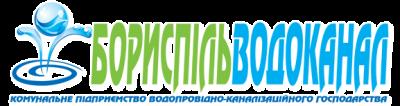 vodokanal-g-borispol