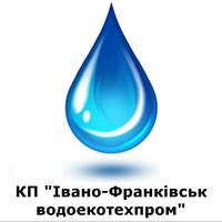 vodotekhprom-m-ivano-frankivsk