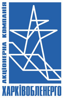 vovchanskii-rem-ak-kharkivoblenergo